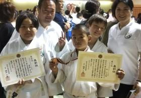 平成30年6月3日|第1回全国共済カップ神奈川県小学生柔道大会