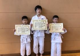 平成30年10月14日|第91回横須賀市民大会柔道競技