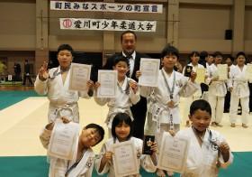 平成31年1月13日|第8回愛川町少年柔道大会