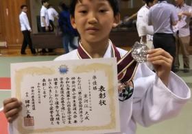 令和元年6月2日|第2回全国共済カップ神奈川県小学生柔道大会