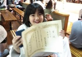 令和元年6月30日|第38回神奈川県柔道整復師会柔道大会
