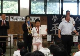 令和元年9月8日|第40回平塚少年柔道大会