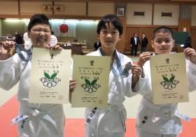 令和2年2月11日|第45回神奈川県スポーツ少年団柔道交流大会