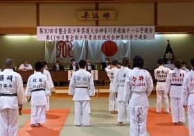 令和3年7月4日:第11回日整全国少年柔道形競技会神奈川県予選会